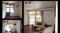 镇申/正陞~整体规划设计(陈先生)-休闲养生绿住宅(iTAR DIY 100%塑钢防水.防虫.防霉)