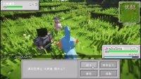 【奇怪君-E家】 Minecraft 我的世界 神奇宝贝口袋妖怪模组生存ep.5 我的世界实况