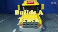 乐高城市系列——LEGO CITY TRUCK 3221