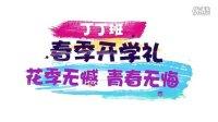 """哈尔滨玛雅电脑学校—""""丁丁奇遇记"""""""