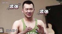 【小鲜肉厨房】首期预告:郑骏奇颜艺爆棚孔雀哥哥跪地放狠话