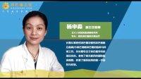 淋巴瘤大讲堂——淋巴瘤治疗乙肝的防治