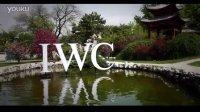 """众星云集2015IWC北京国际电影节""""电影人之夜"""""""