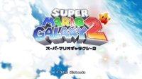 征途是星辰大海!Wii《超级马里奥银河2》全收集攻略解说World1(1)