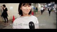 街头采访日本女性  萌妹子表示要嫁中国男人