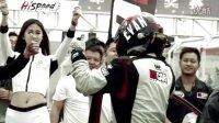 HiSpeed 我是车手大奖赛 2015赛季预告片