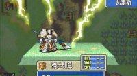 【小握解说】GBA火焰之纹章三部曲:烈火之剑(第5期)