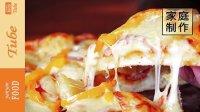 yanyanfoodtube--不用酵母的披萨底E104 No Yeast Pizza Dough