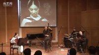 2015 施敏慧 手风琴独奏音乐会 《爵醒》
