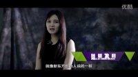 企业文化系列之广告宣传片《UMONA》访问篇