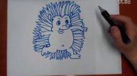 儿童美术卡通画奔跑的小刺猬根李老师学画画