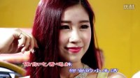 大美妞【DJ舞曲】美女车模 1080P超清MV
