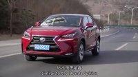 油电混合动力车型-SUV雷克萨斯NX 300h