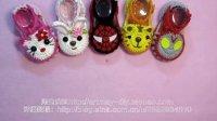 【artmay手工】第31集 钩针编织卡通造型宝宝婴儿学步凉鞋之钩钩鞋跟、鞋头以及鞋带