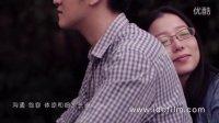 IDOFILM 《细水长流》佛山微电影婚礼Mv