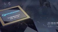 Vivo Xplay3s手机发布会动画by Infini Studio