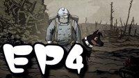 勇敢的心:世界大战EP4丨齐心协力,消灭敌军