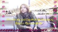 邀盛秀清埃及授课【Ahalan wa sahlan举世闻名全球最大肚皮舞节】Raqia Hassan