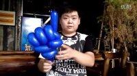 路恩老师魔术气球教学视频- 手势一
