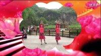 野牡丹健身队广场舞--自由行走的花