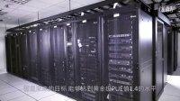 台湾联合大学数据中心案例介绍