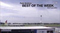 【2013巴黎航展】空客精彩回顾
