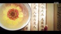 【广告】昆仑雪菊 30秒
