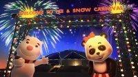 【广告】新疆旅游局体育局 《冰雪嘉年华》30秒