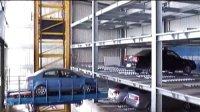 立体车库认证视频:立体停车设备的生产过程
