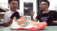 YY球鞋视频19.0 B哥合集特别篇 Kobe 8 ASG & Lebron 9 Blackout