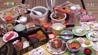 【爱茉莉兒】川本家的料理(YouTube转载)