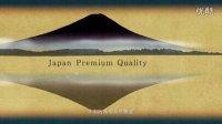 J-Premium 日本高端品质殿堂