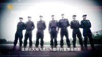 《大湿兄剧能说》04期:东北大神狂喷特警力量
