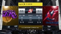 【GT】《NBA2K15》湖人绝境重生—关键球