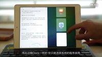 「FView 出品」iOS9 On iPad 上手体验