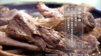 《孤独的美食家 中国版》花絮 剧中美食爆款03