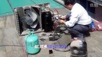 空调维修 换压缩机 空调加氟