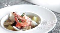 【日日煮】大厨献礼 - 马赛鱼汤