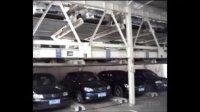 三层升降横移式停车设备动作原理视频