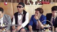 【瘦瘦】男团EXO 张艺兴 综艺机密片花抢先看 罗志祥 黄渤 孙红雷