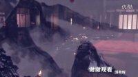 古装美女MV系列:舞之烟雨江南(3)