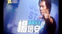 20150614 我要當歌手 - 楊培安