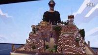 我的世界 Minecraft Hololens demo at E3 2015 (amazing!)