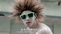 屌丝桂族2|杀马特闯富人区后果