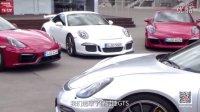 【ams车评】霍根海姆赛道对比测试保时捷Cayman GT4 评测视频