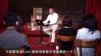 又一课|伍昊:Excel称霸职场的7大绝技