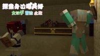 我的世界Minecraft【大橙子❤红酒】女汉子冒险生存-第②集-战斗的事情让妹子来!