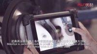 《道通科技》高端智能款MS908中文版汽车诊断电脑宣传视频