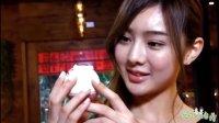 《孤独的美食家 中国版》番外 萌妹玩转台湾 04