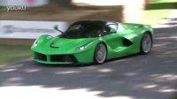 2015古德伍德速度节预告Festival of Speed